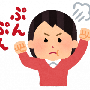 11月末に期限が切れる楽天スーパーポイント持ちがポイント消化をたくらんでいたら楽天ペイが使えずにプギャー!みたいなことも。
