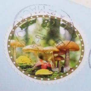 「きのこ」の切手 (秋のグリーティング切手)