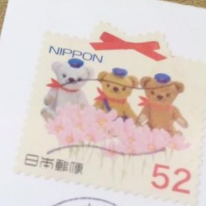 「ぽすくまと仲間たち」の切手(グリーティング切手「秋のグリーティング」)