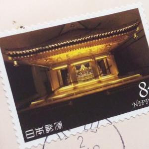 「中尊寺金色堂」の切手(国宝シリーズ 第1集)