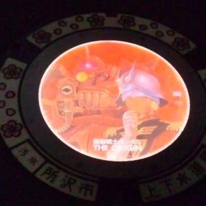 発光する「LEDマンホール」機動戦士ガンダム THE ORIGIN@東所沢