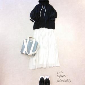 ◇サテンスカートをデイリーに