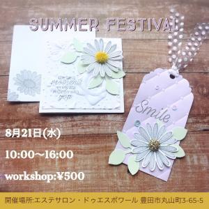 豊田でイベント出店します!