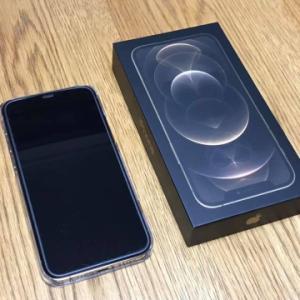 DAY1666 iPhone12 Pro 届く