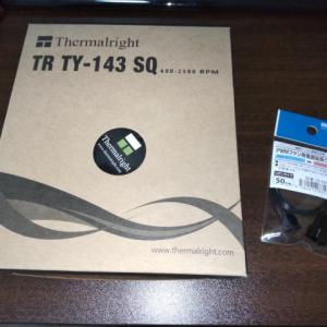 RTX3090のVRAM温度対策 その3
