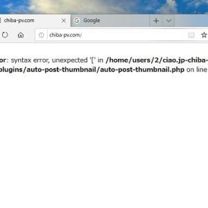 WordPress更新失敗、ブログが表示されなくなる