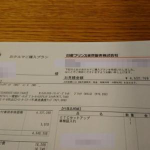 まさかの62kWリーフ契約!!
