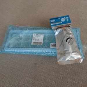 ヨドバシドットコムで家電の純正部品を購入
