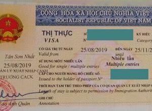 ベトナムのビザは、不思議です。
