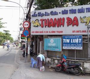 ベトナムの娯楽「エビ釣り」を楽しむ。