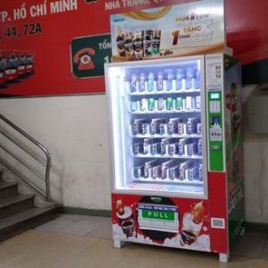 ベトナムの自動販売機が、おもしろい。