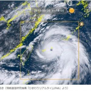 台風直撃!