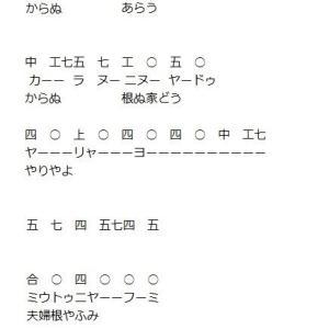 練習会だより vol. 090