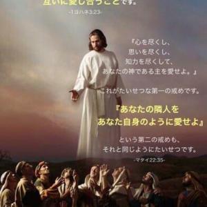 「教えるキリストー律法について」  マタイによる福音書5章17-20節