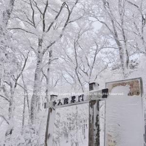 雪の女人結界門 ~阿弥陀ヶ森~
