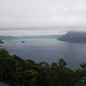 夏休み小旅(5)摩周湖でエゾリスに出逢う