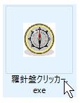 【2016年2月26日 更新】艦これの羅針盤を自動でクリックしてくれるツール(UWSC)を公開中