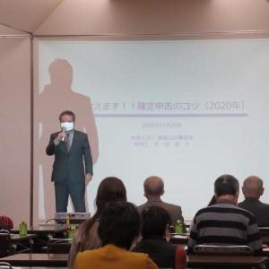 朝日住宅特別セミナー開催