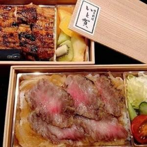 名店「いと賀」さんの二段弁当