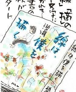 読む気満々!(^^)!