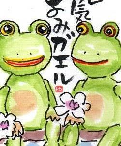 またカエル!(^^)!