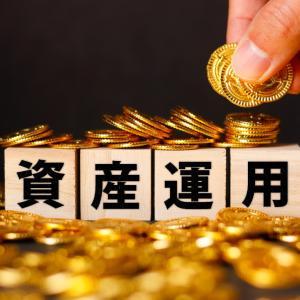 【YouTubeライヴ】証拠金30万円をどこまで増やせるかチャレンジ開始!