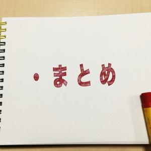 FXライブ配信企画 ポンド円「30万円チャレンジ」の成績