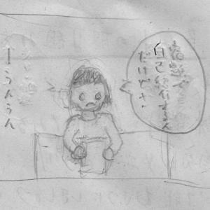 かわいすぎた!男子高校生の描く妹の日常①