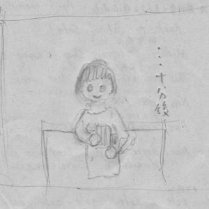 かわいすぎ!男子高校生の描く妹の日常 続き