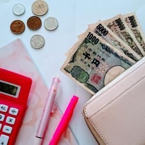 コロナで不安(x_x) 収入減対策‼️ 出費を減らして赤字をなくす 食費貯金 3月結果