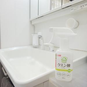 クレンザーで擦っても落ちない洗面台のカチカチ汚れ、100円のクエン酸で力を入れずツルツルに♪