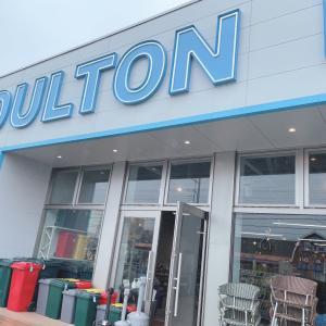 オシャレな雑貨屋さんDULTON で購入したストレスを解消出来るモノと、癒されるモノ