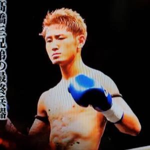 観戦記1761 KNOCK OUT 大阪2nd 駿太vs高橋聖人