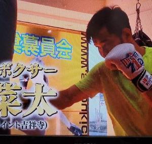 観戦記1770 REBELS.61 日菜太vs坂本優起