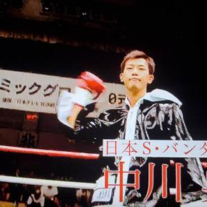 観戦記1782 日本スーパーバンタム級王座挑戦者決定戦 中川勇太vs石本康隆