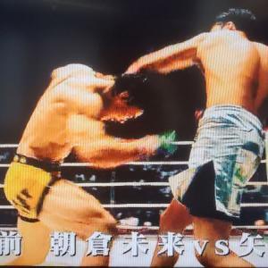 観戦記1783 RIZIN.18 堀口恭司vs朝倉海