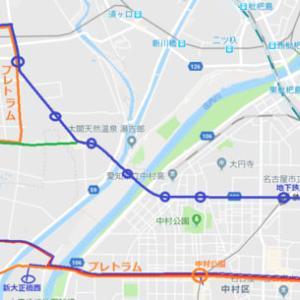 プレトラム第2の路線 豊公橋・則武ルート