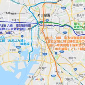 名古屋地域圏急行鉄道網 Réseau express régional de Nagoya