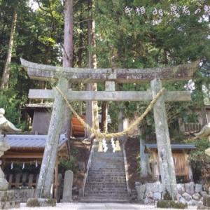 恵那神社 恵那神社例大祭の翌日参拝