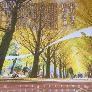 五平餅祭り