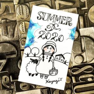 summer of 2020
