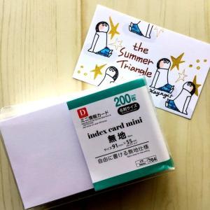ミニ情報カード