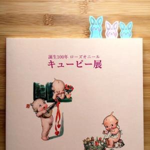 koyagiオリジナルクリアスタンプセット・Sweet Friends・ウサギ