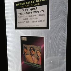 D-Project デビュー30周年記念ライブ レポ(後編)