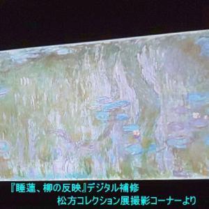 国立西洋美術館にて松方コレクション展を拝見しました