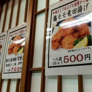 おもしろ画像 元町の某食堂 写真はイメージです←伝わらなさすぎ