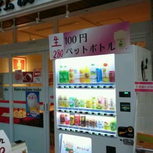 おもしろ画像 生100豚子@塚本(大阪市西淀川区)