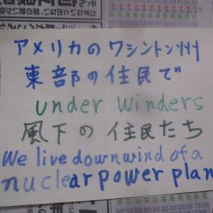 日本とアメリカの国民は
