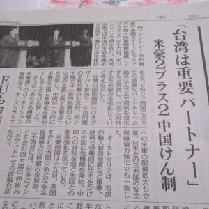 新聞&ネットニュースから