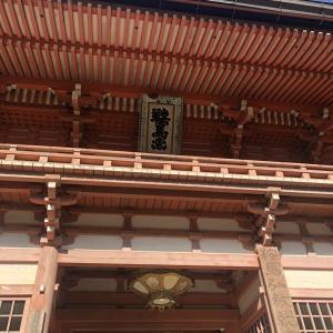 京都鞍馬寺 奥の院 サナトクマラのエネルギー